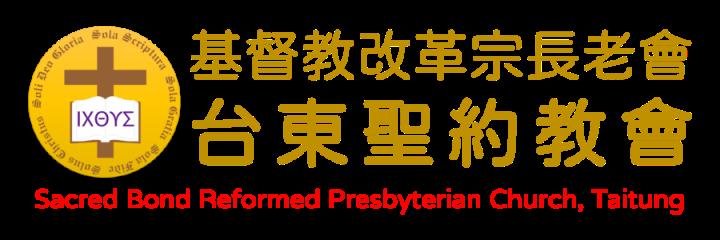 SBRPCTT_logo